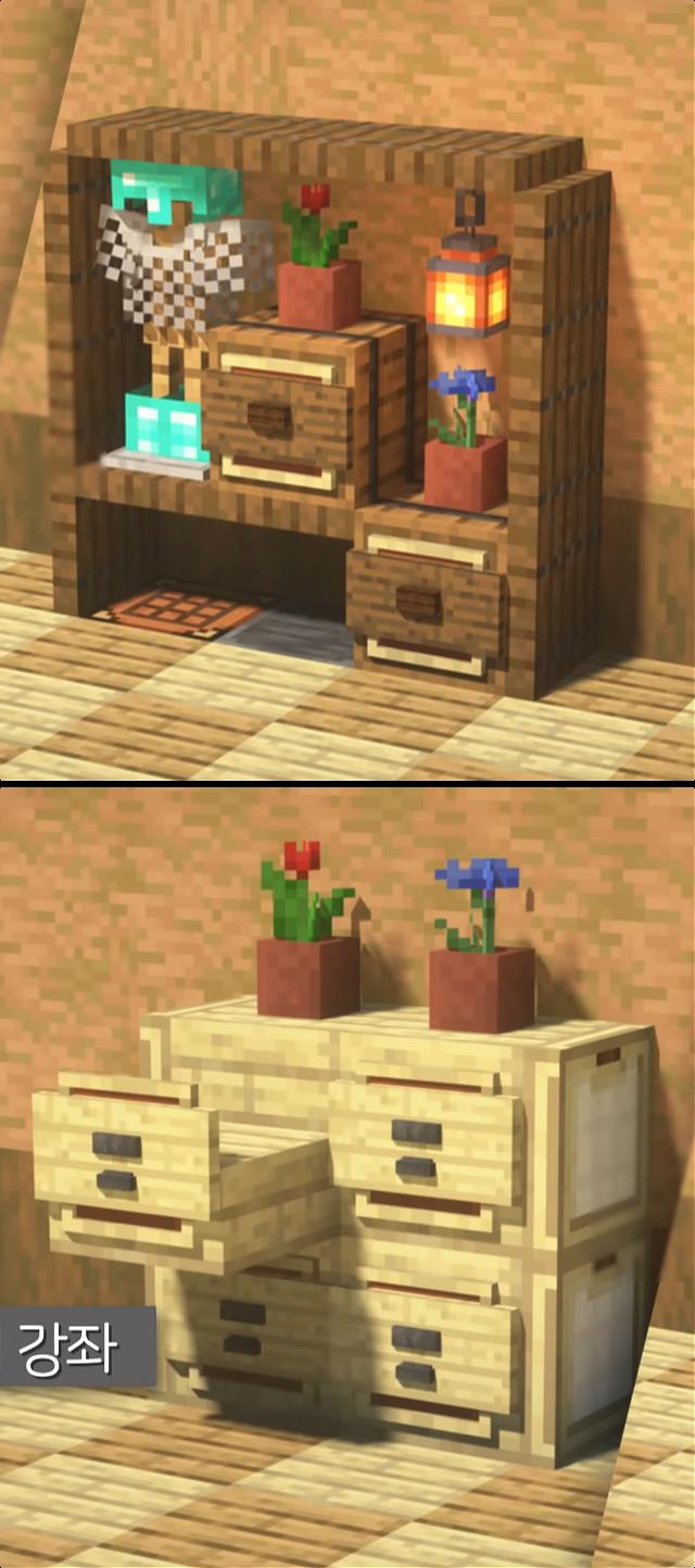 Minecraft furniture – Dresser examples by ManDooMiN